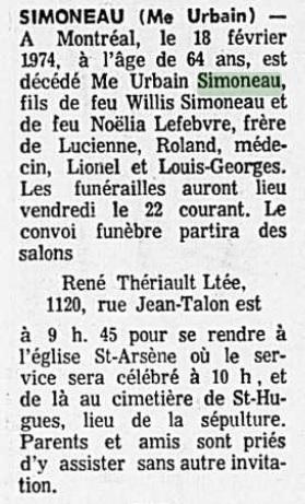 philippe petit 7 août 1974